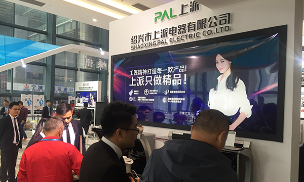 上派集成灶引领2017中国(嵊州)电机•厨具展览会