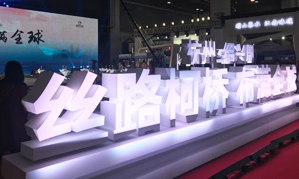 """融杭发展创赢未来!上派集成灶强势亮相""""杭州·绍兴周""""!"""