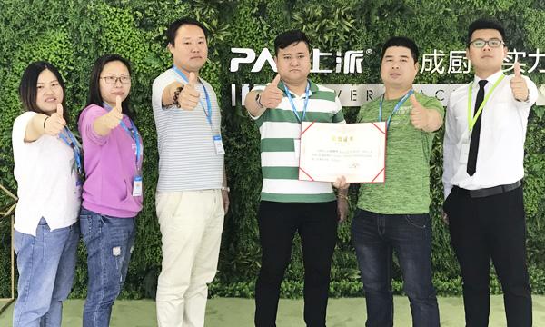记浙江、湖南经销商团队回上派总部考察学习